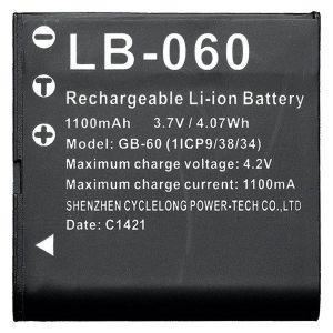 充電式リチウムイオンバッテリー LB-060