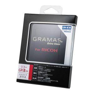 GRAMAS Extra Glass DCG-RC02(GR III用)