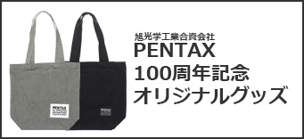 PENTAX 100 YEARS OF HISTORY