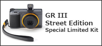 GR III Street Edition Special Limited Kit