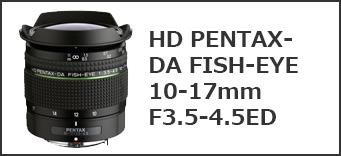HD PENTAX-DA FISH-EYE10-17mmF3.5-4.5ED
